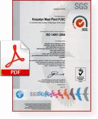 Відкрити скан сертифікату (PDF, 586 Кб)
